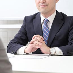 懲戒解雇に関する項目