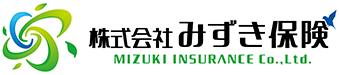 栃木県宇都宮市のトータル保険 株式会社みずき保険